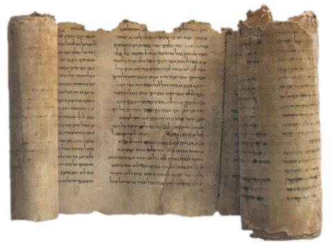 مخطوطات الكتاب المقدس