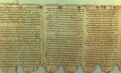 مخطوطات البحر الميت للكتاب المقدس